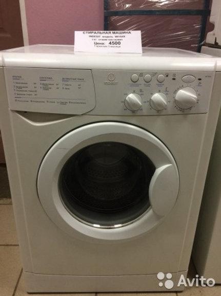 Стиральная машина Indesit WI104X