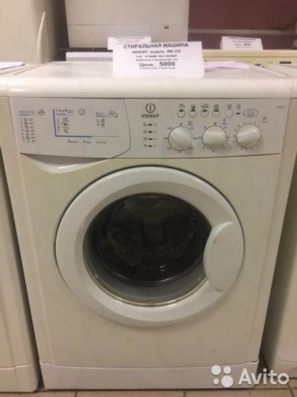 Стиральная машина Indesit WIL105