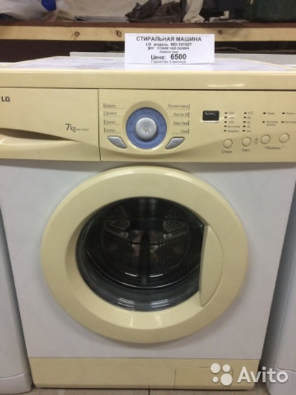 Стиральная машина LG WD-10192T