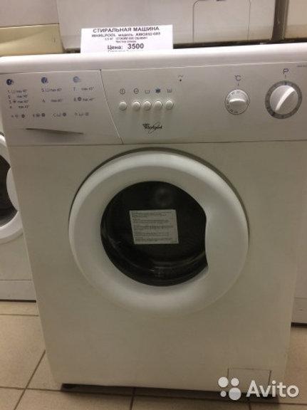 Стиральная машина Whirlpool AWG852-600