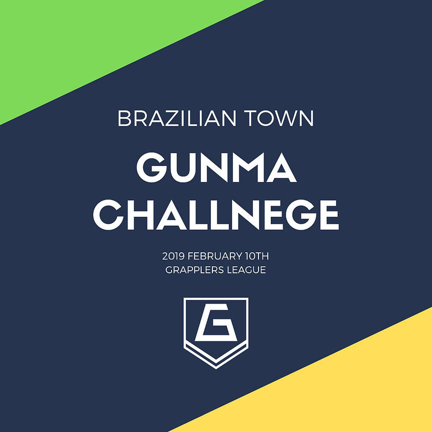 GUNMA CHALLENGE
