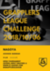 Grapplers League Challenge.png