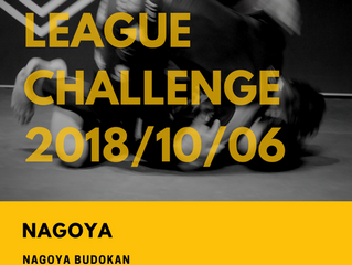 GRAPPLERS LEAGUE CHALLENGE NAGOYA