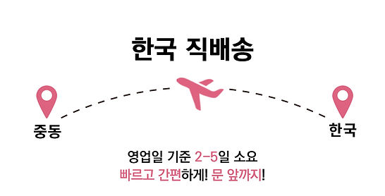 배송대행사이트_헤드.jpg