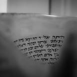 מגילת יחזקאל - מוזיאון הזכוכית ערד - פסל זכוכית