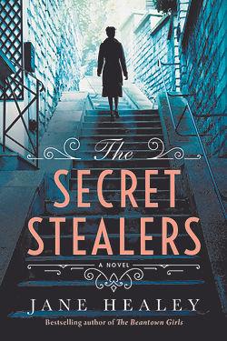The Secret Stealers by Jane Healey.jpg