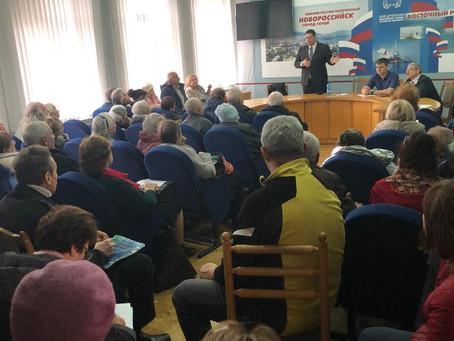 Встреча с обманутыми вкладчиками Новороссиска