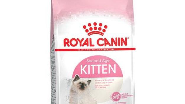 Royal Canin Feline Health Second Age Kitten Dry Cat Food