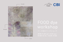 11/17-12/3pop-up store,11/24,25 workshop at CIBI