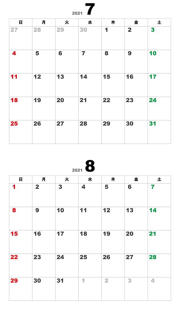 カレンダー7-8.png