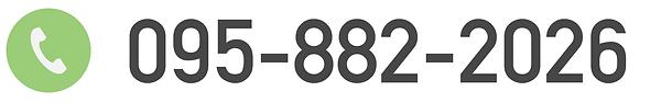 callnumber2.png