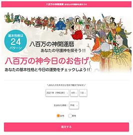 スクリーンショット 2020-03-27 13.50.16.png