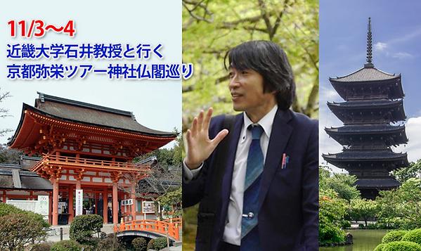 tour_image.png