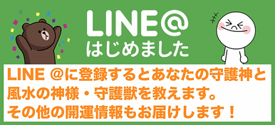 hp_line_banner.png