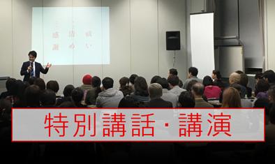 SP_seminar.png