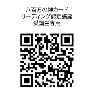 RD_QR2.png