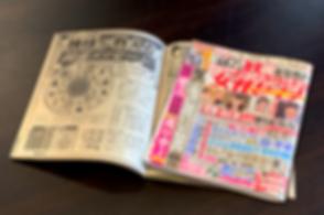 book_seven.png