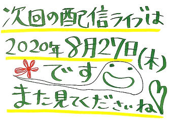 S__66002947.jpg