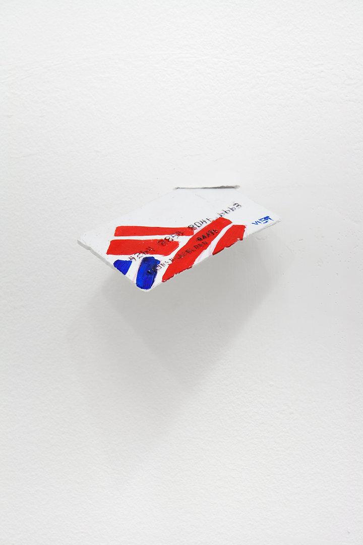 Lauren Elder, Art, Swipe
