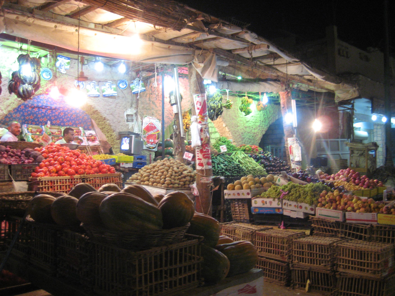 Evening Market, Siwa, Egypt