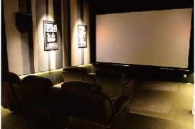 управление освещением в домашнем кинотеатре