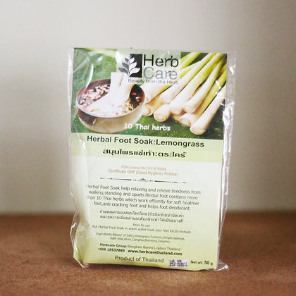 Herbal Foot Soak: Lemongrass