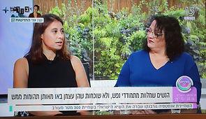 מיכל אימרמן טאותרפיה