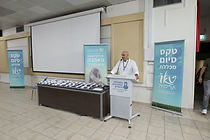 """ד""""ר מזרחי אברהם ישראל היום"""