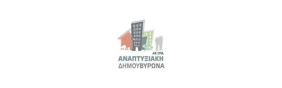 Λογότυπο-ΔΕΑΔΒ-3840-x-1200-px.jpg