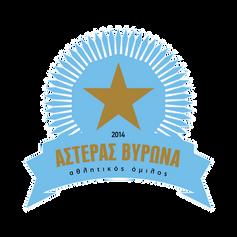 Λογότυπο-ΑΣΤΕΡΑΣ-ΒΥΡΩΝΑ-Γαλάζιο-2100-x-2