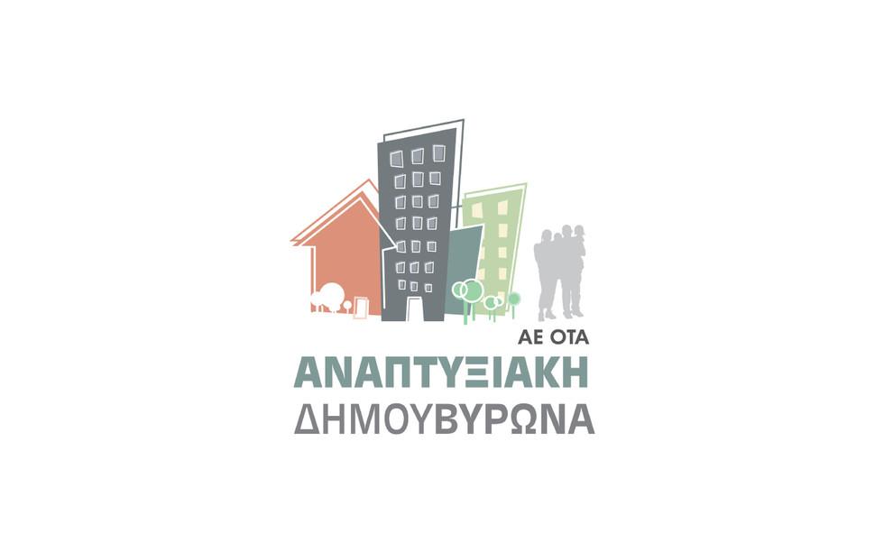Λογότυπο-ΔΕΑΔΒ-1280-x-800-px.jpg