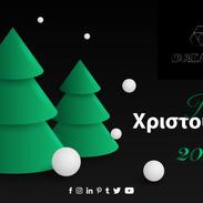 Χριστούγεννα-2020.png