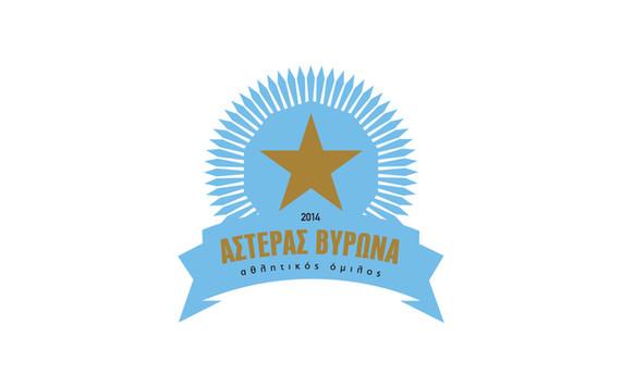 Λογότυπο-ΑΣΤΕΡΑΣ-ΒΥΡΩΝΑ-Γαλάζιο-1280-x-8