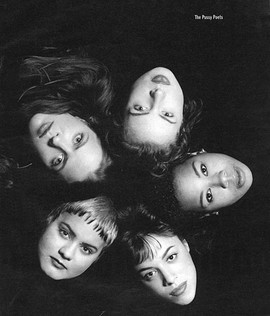Interview Magazine, 1992