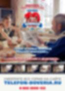 A4-poster-04.jpg