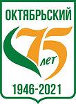 лого 75.jpg