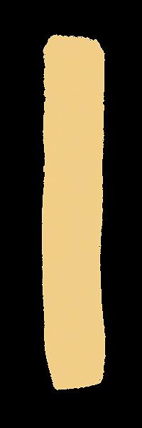 Tan paint stroke