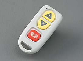 Welcab Winch Remote.png