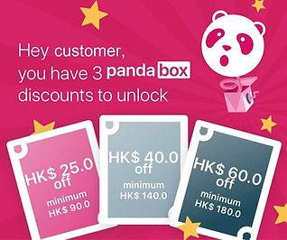 pandabox%20screenshot_edited.jpg