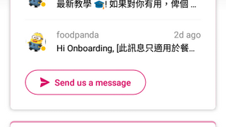 Live Order Issues