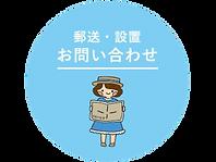otoiawase_edited.png