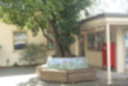 Upper Beaconsfield Community Centre