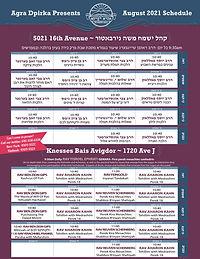 August schedule.jpg