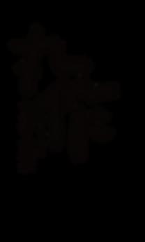 onezo_logo_blackonwhite_square.png