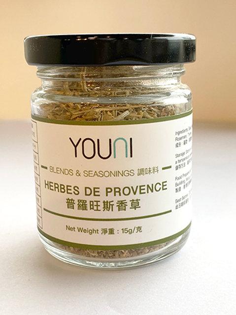 Herbes De Provence 普羅旺斯香草