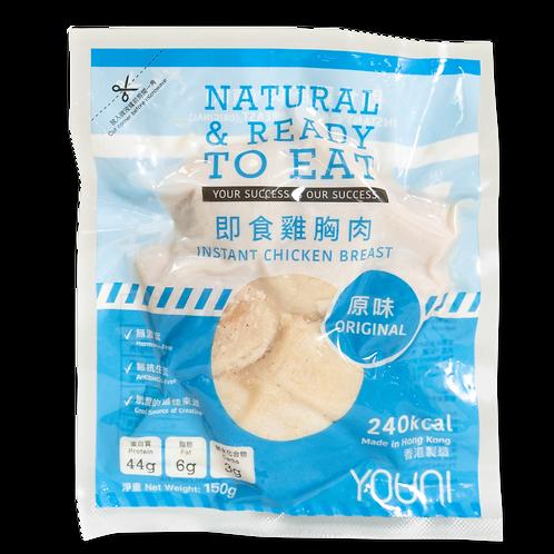 即食雞胸(原味) Instant Chicken Breast(Original)