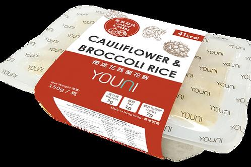 Cauliflower & Broccoli rice ( Cajun and Garlic) 椰菜花西蘭花飯 (香辣大蒜)