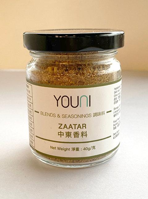 Zaatar 中東香料