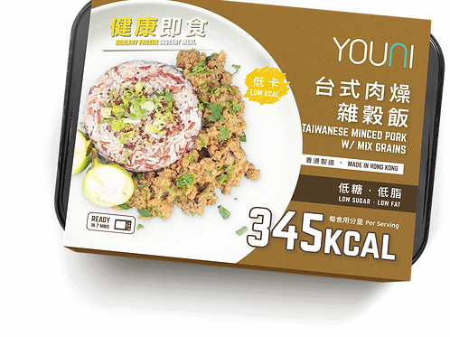 Taiwanese Minced Pork w/ Mix Grains 台式肉燥雜穀飯