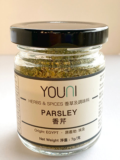 Parsley  香芹